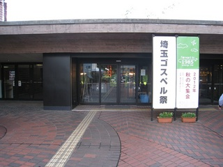 埼玉ゴスペル祭2.jpg